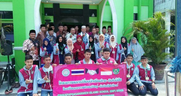 Student Exchange Program Krabi Thailand